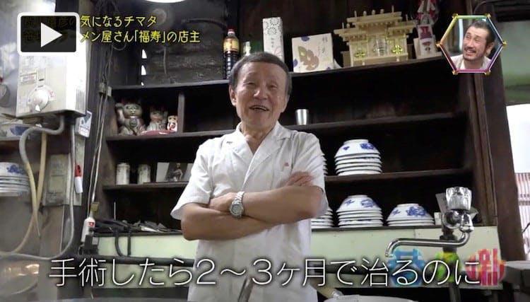 chimata_20191017_01.jpg