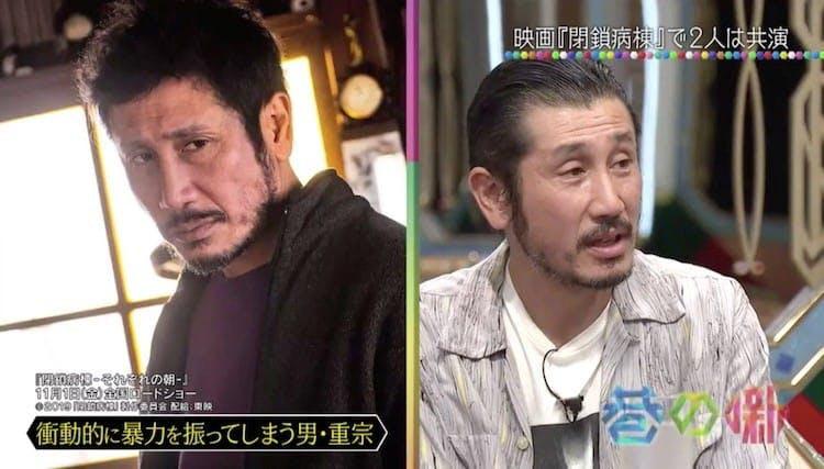chimata_20191017_04.jpg