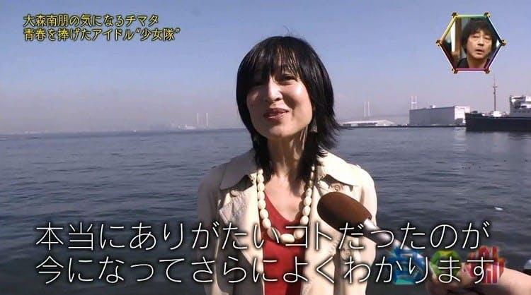 chimata_20191127_04.jpg