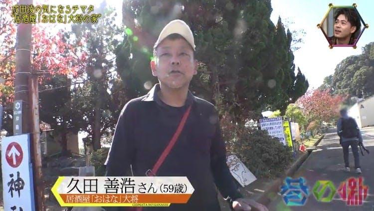 chimata_20191219_03.jpg