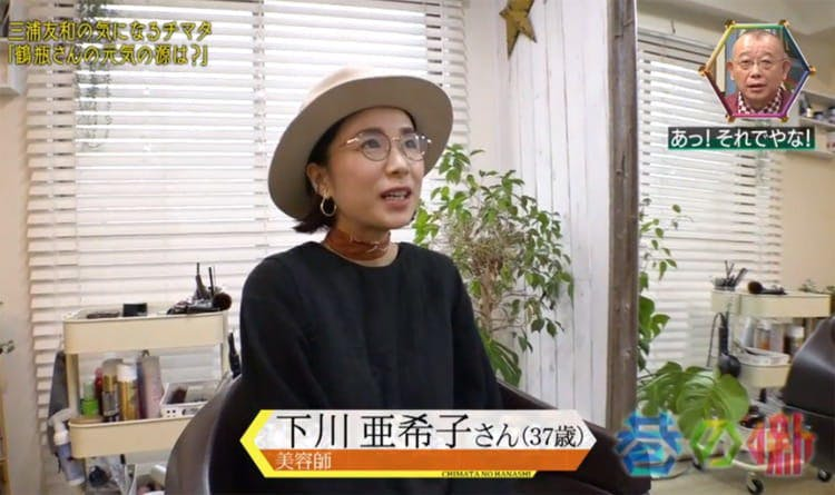 chimata_20200123_03.jpg