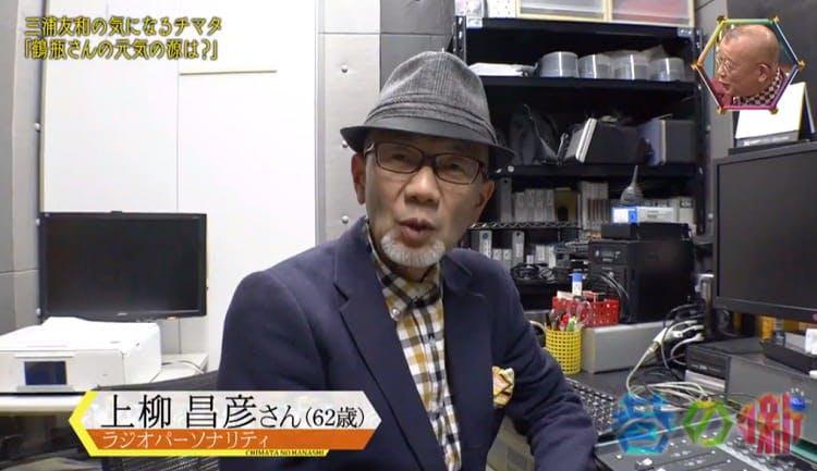 chimata_20200123_04.jpg