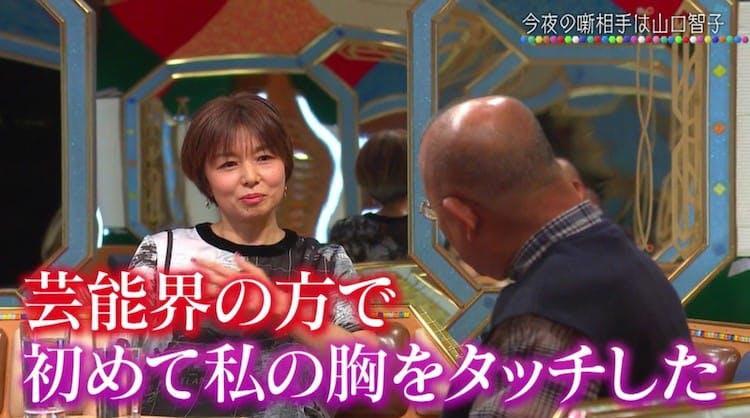 chimata_20200304_02.jpg