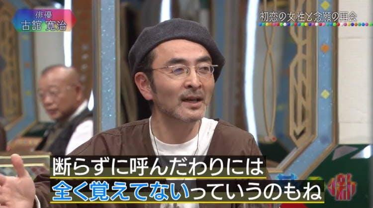 chimata_20200325_02.jpg