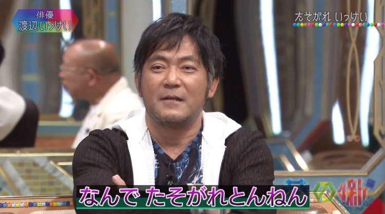 chimata_20200401_03.jpg