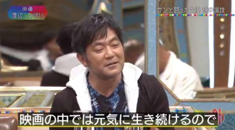 chimata_20200401_04.jpg