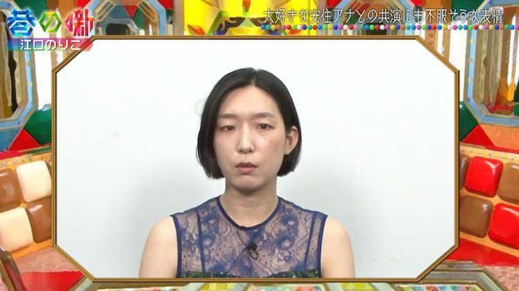chimata_20200610_03.jpg