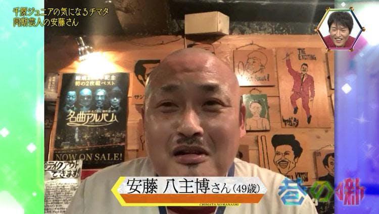 chimata_20200617_image03.jpg