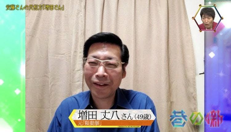chimata_20200617_image04.jpg