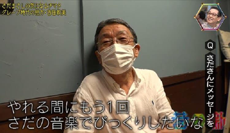 chimata_20200624_4.jpg