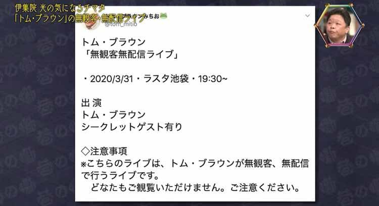 chimata_20200722_02.jpg