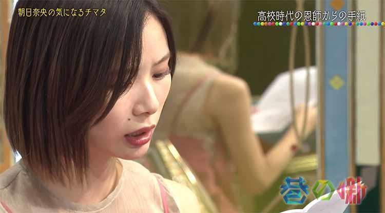 chimata_20200805_04.jpg