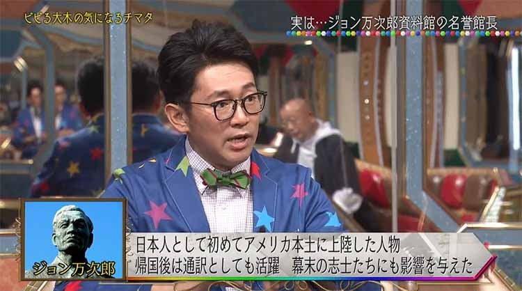 chimata_20200819_02.jpg