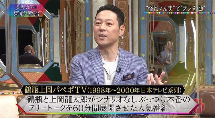 chimata_20200903_02.jpg