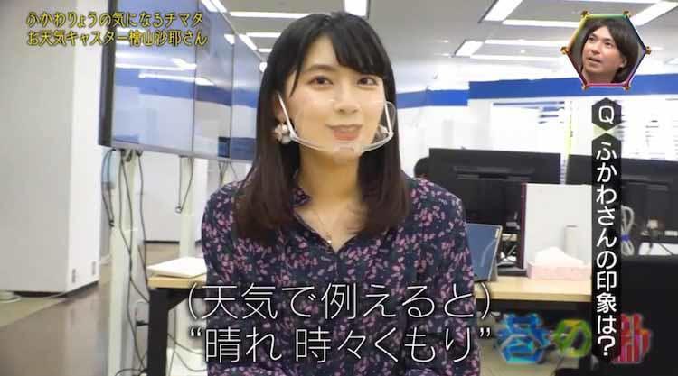 chimata_20201125_03.jpg
