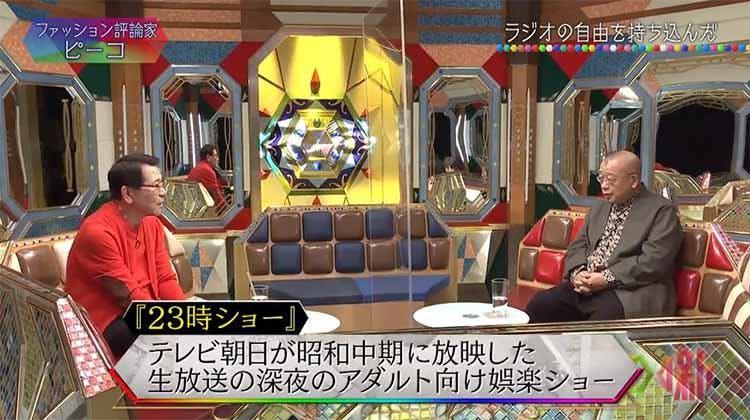 chimata_20201209_02.jpg