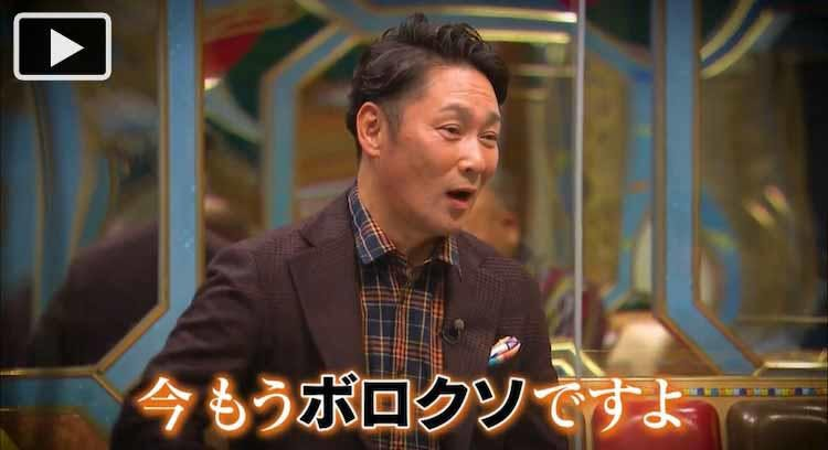 chimata_20210113_01.jpg