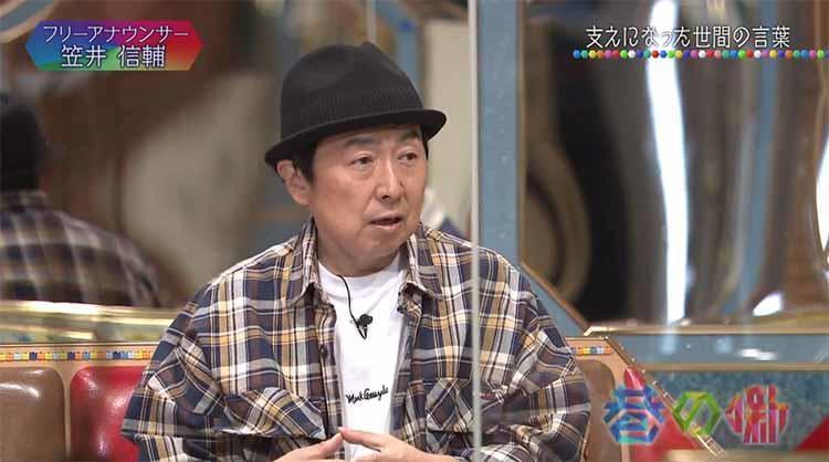 chimata_20210203_04.jpg