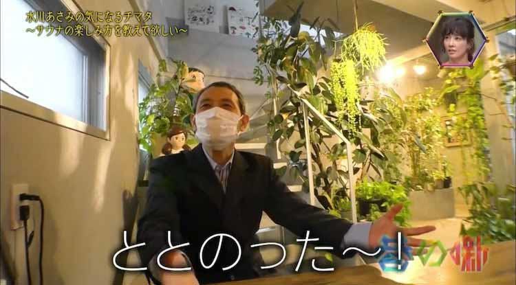 chimata_20210224_02.jpg