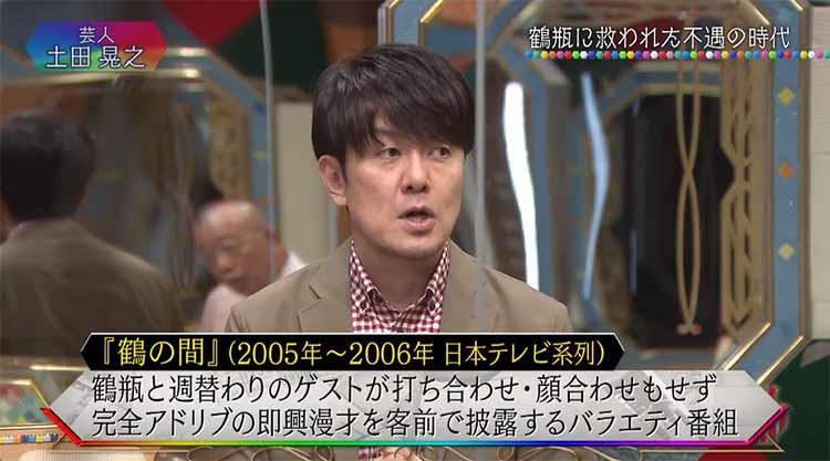 chimata_20210303_02.jpg