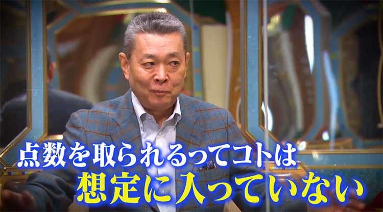 chimata_20210317_04.jpg