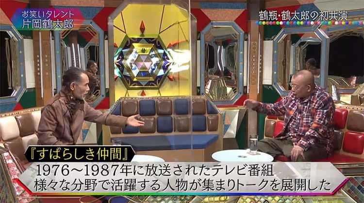 chimata_20210407_02.jpg