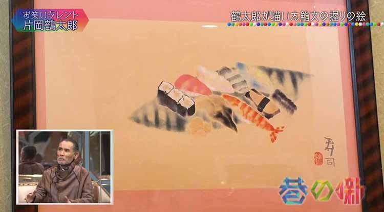 chimata_20210407_04.jpg