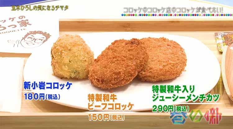 chimata_20210505_03.jpg