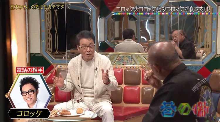 chimata_20210505_04.jpg