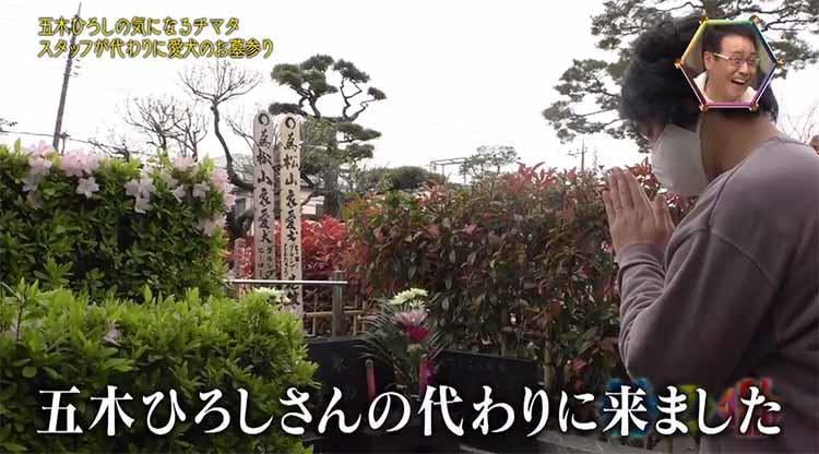 chimata_20210512_02.jpg