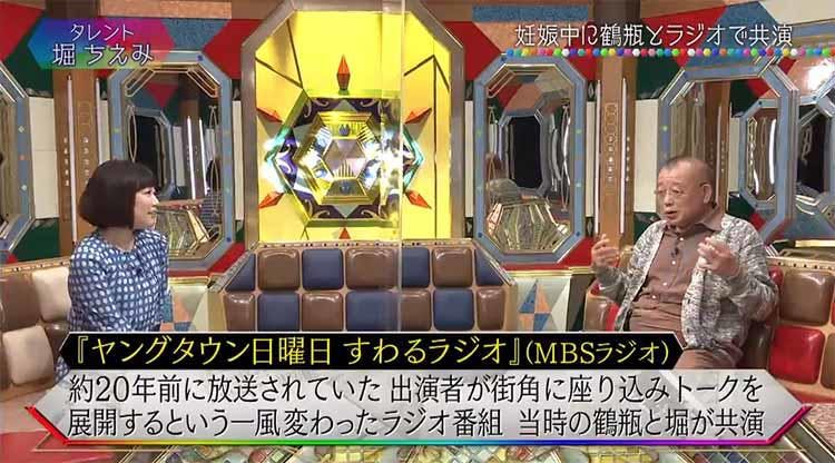 chimata_20210616_02.jpg