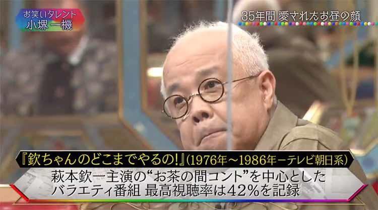 chimata_20210707_01.jpg
