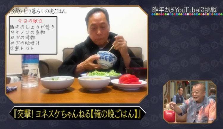 chimata_20210804_05.jpg
