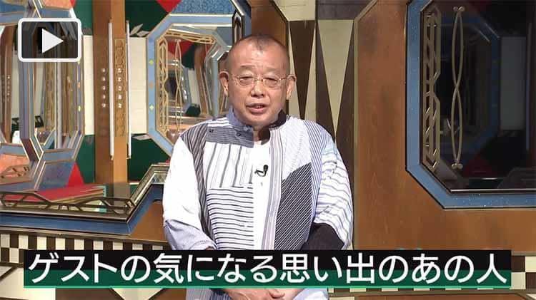 chimata_20210915_01.jpg