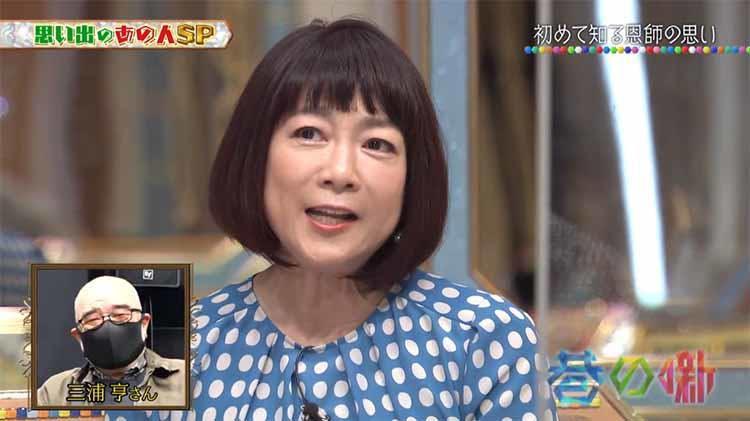 chimata_20210915_04.jpg