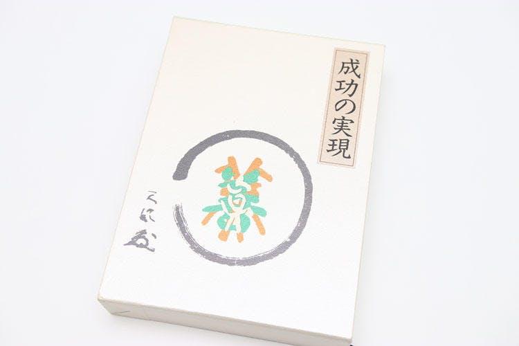 morimoto_20191213_02.jpg
