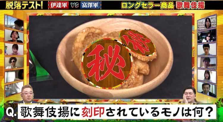 datsuraku_20200914_03.jpg