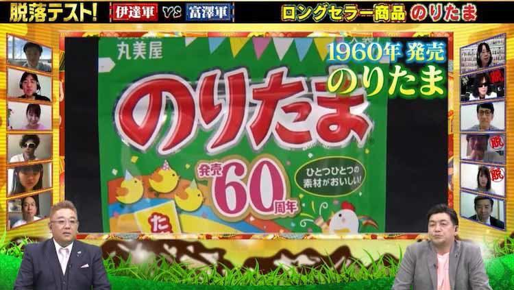 datsuraku_20200914_08.jpg