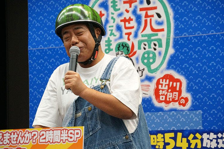 degawa_20180714_01.jpg