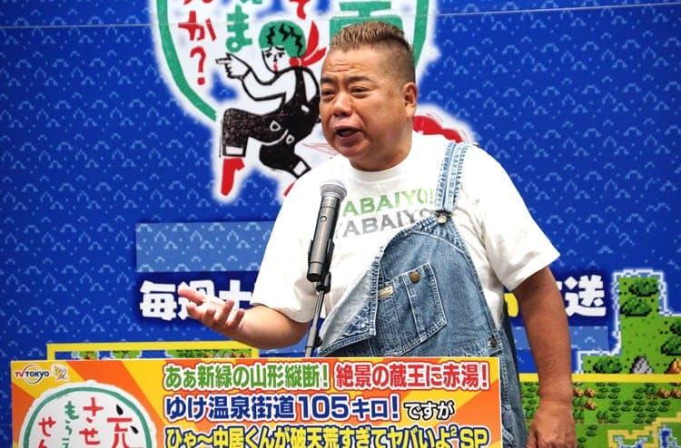 degawa_20190716_03.jpg