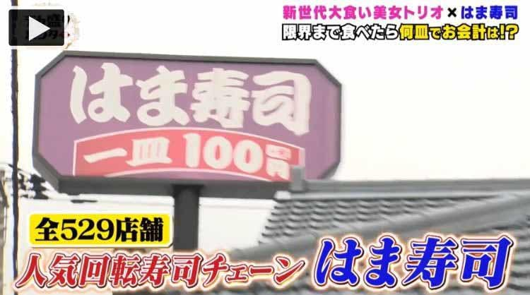 dekamori_20200115_01.jpg