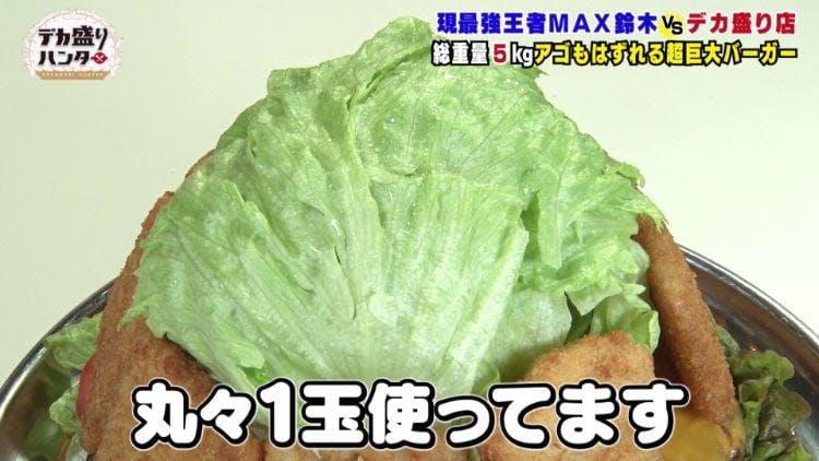 dekamori_20200409_image08.jpg