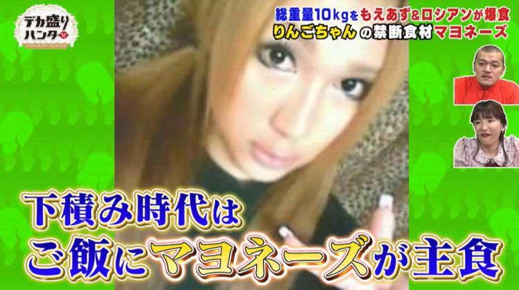 dekamori_20200618_03.jpg