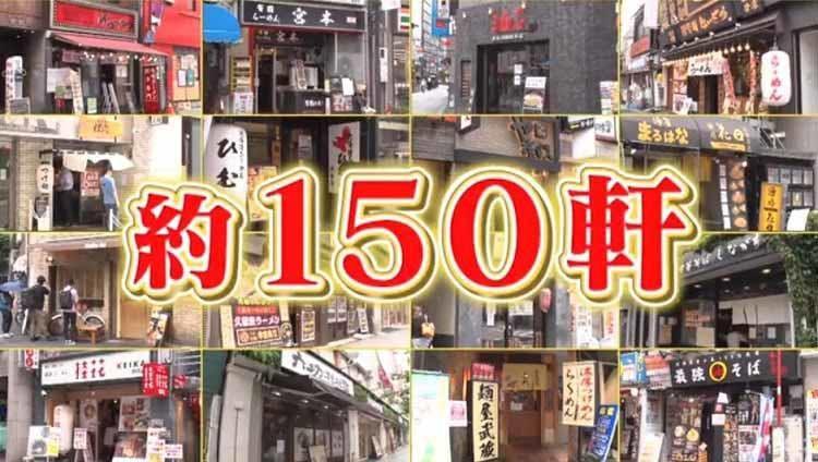 dekamori_20200731_02.jpg