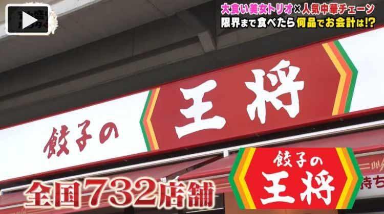 dekamori_20200904_01.jpg