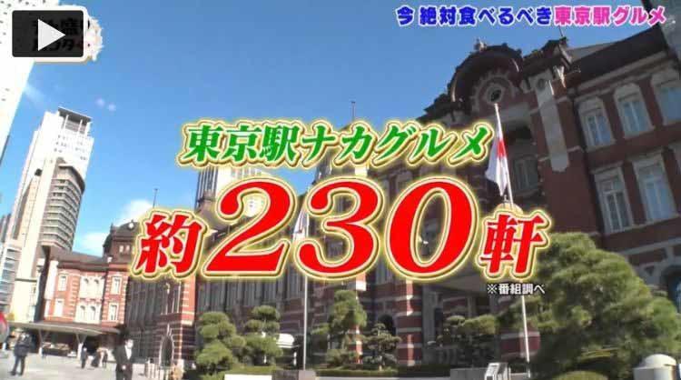 dekamori_20210107_01.jpg