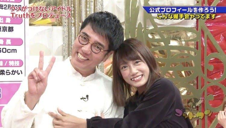 朋 佳 wiki 鎌沢
