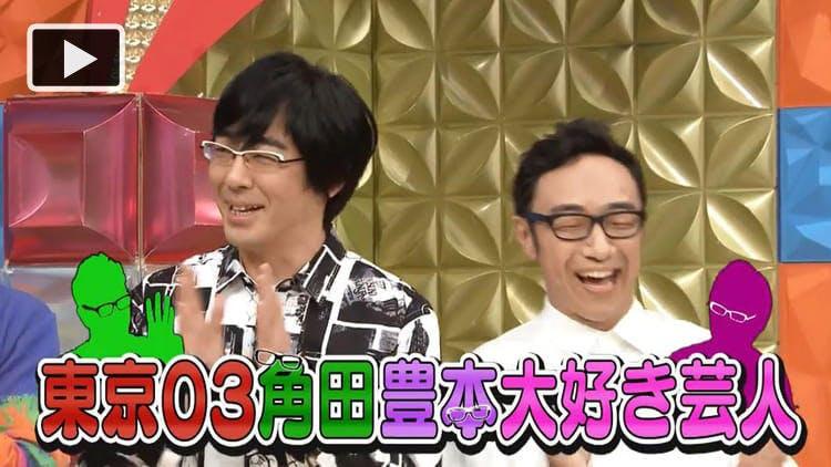 東京 03 飯塚 結婚