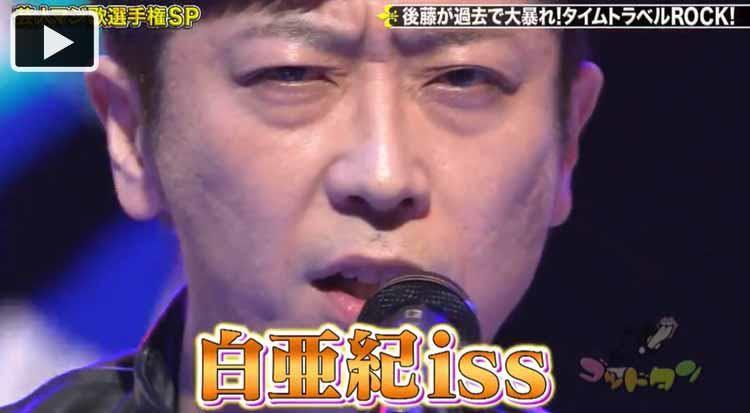 歌 選手権 マジ