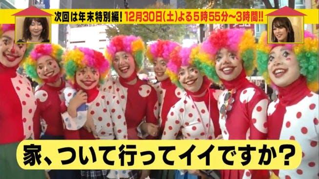 home_171221_02.jpg